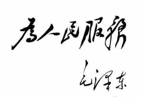 张文木:改革不能丢掉人民的利益