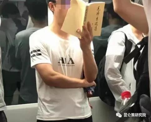 陈先义:认真读一读毛泽东
