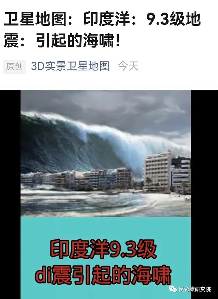 """张文木:值得注意的""""水下航潜器"""""""