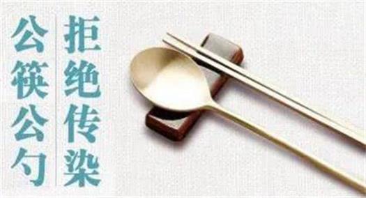 """《人民日报》的评论员指出,""""公共筷子和勺子""""凸显了新的文明"""