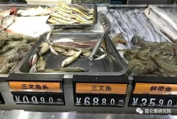 挪威急于澄清:我们的鲑鱼不是北京疫情的源头