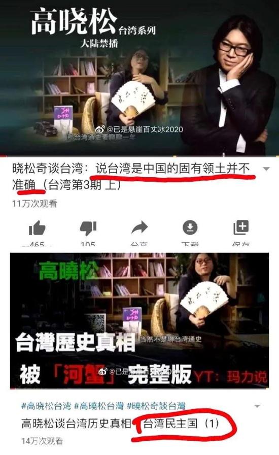 尹国明:又一个重要标志性事件,这届网民太了不起