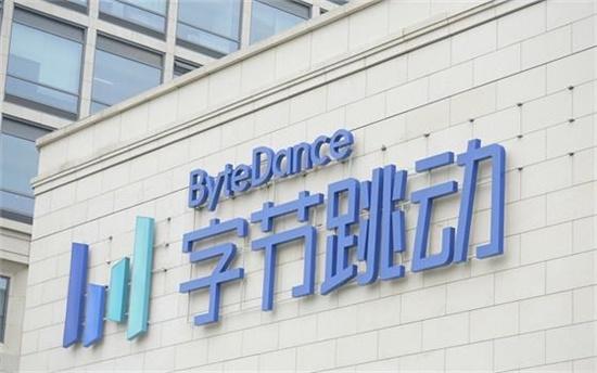 """八分斋:在美国""""遭难""""的字节跳动是中国公司么?"""