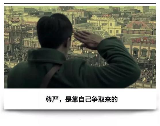 电影《八佰》没讲到的故事:求西方列强施舍和平,下场是很惨的