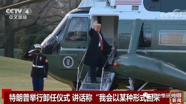 """钱昌明:什么是""""特朗普主义""""?——从特朗普的""""告别演讲""""谈起"""
