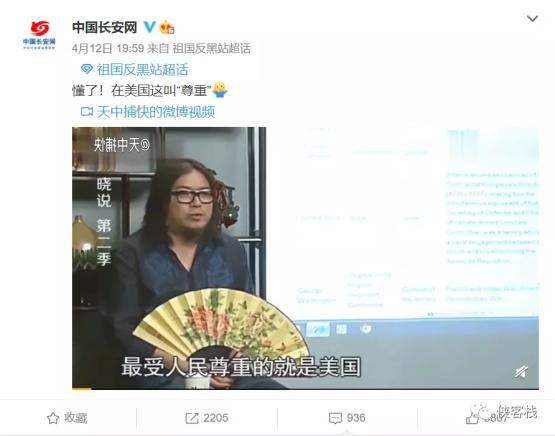 """闻韬:中政委刚刚""""点名""""公知高晓松,海口即官宣"""