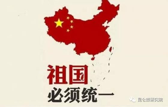 李毅:蔡英文連任后大陸怎樣統一臺灣